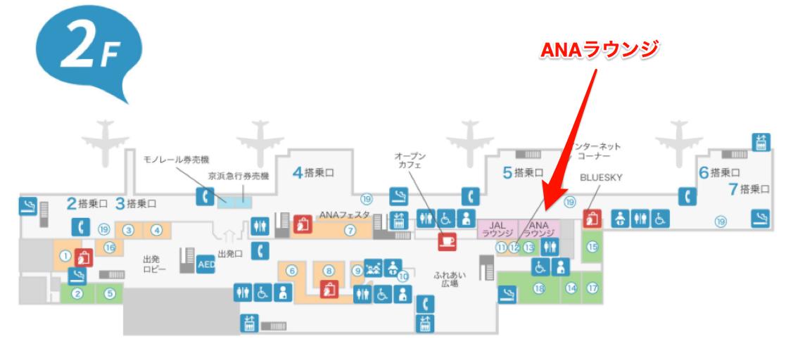 熊本空港 国内線ターミナル ANAラウンジ