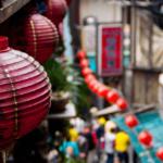 台湾 入国カード オンライン申請