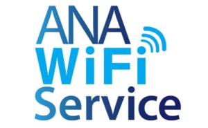 ANA Wi-Fi Service