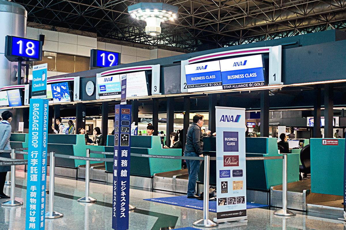 台湾桃園国際空港 ANAビジネスクラス