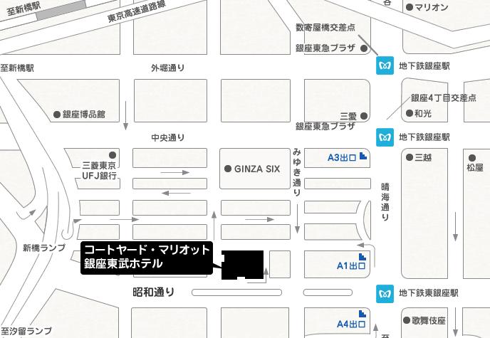コートヤード・マリオット銀座東武の地図