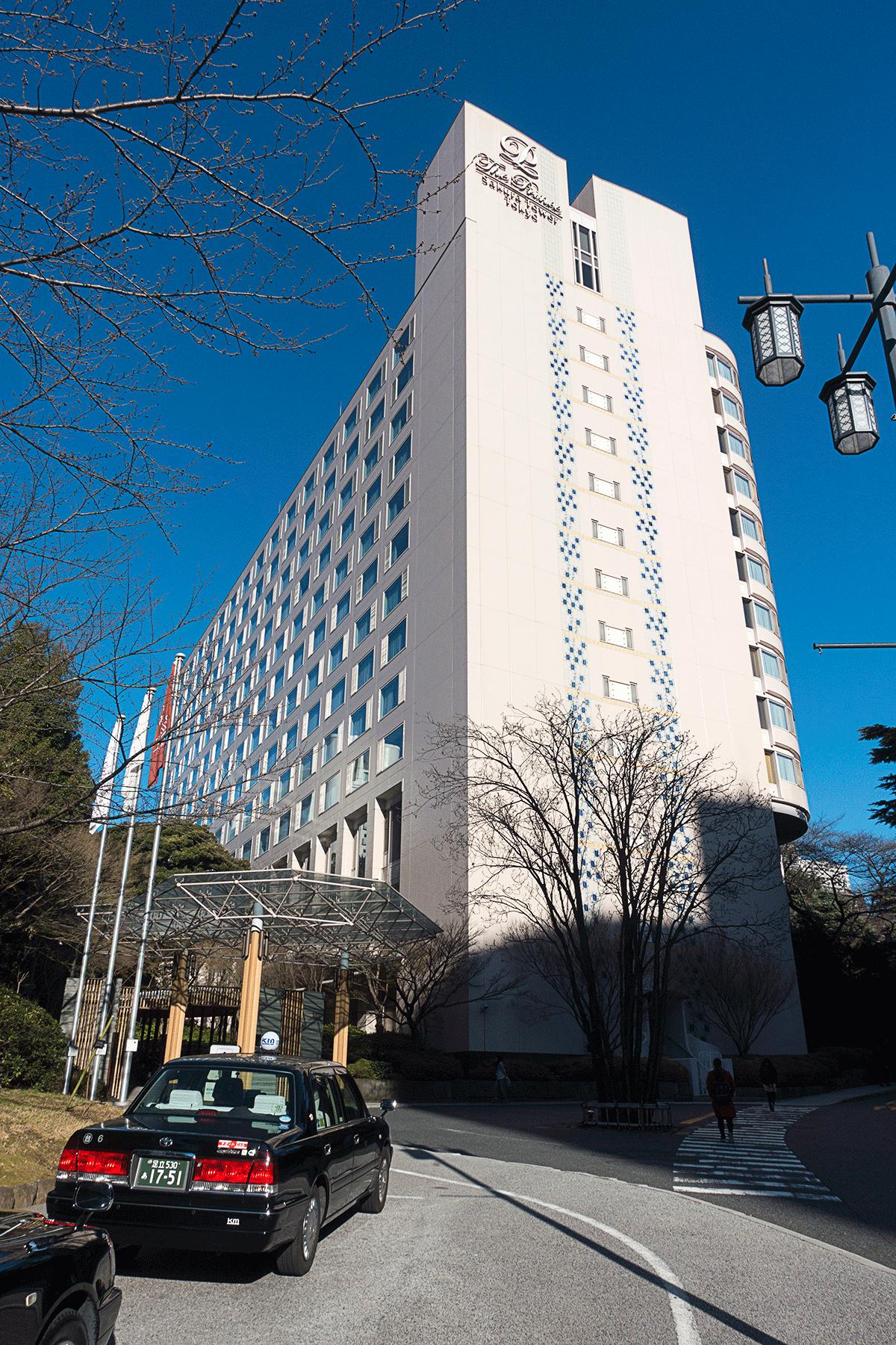 ザ・プリンスさくらタワー東京 外観