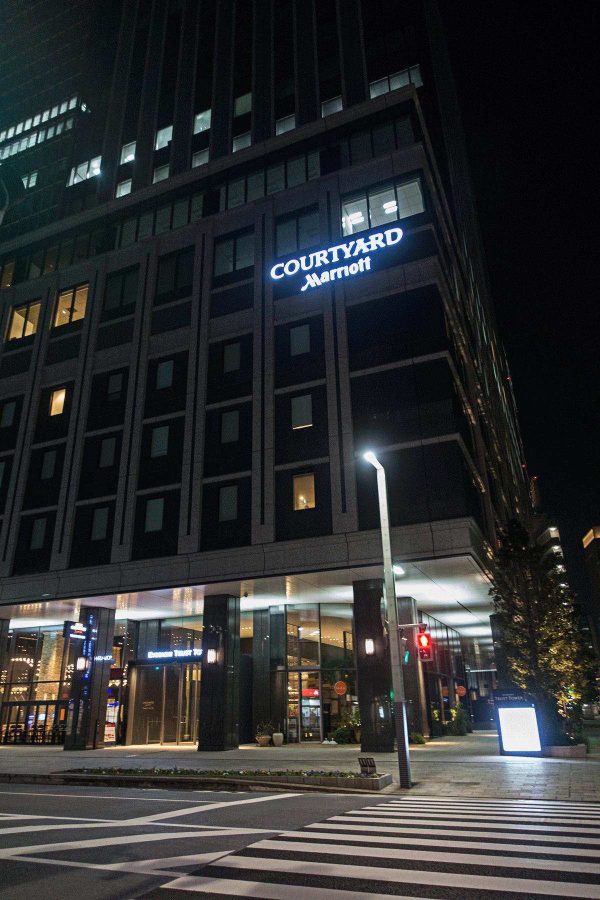 コートヤード・バイ・マリオット東京ステーション