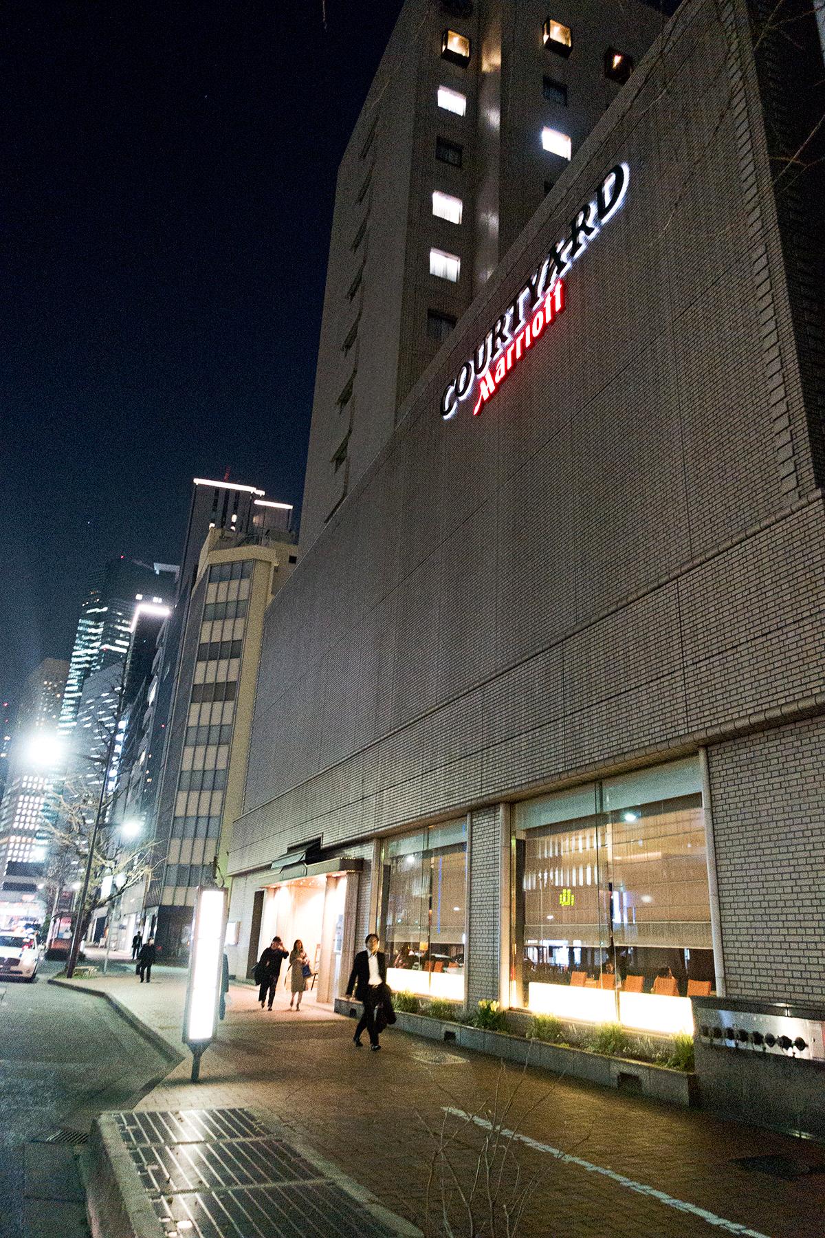 コートヤード・マリオット銀座東武 外観