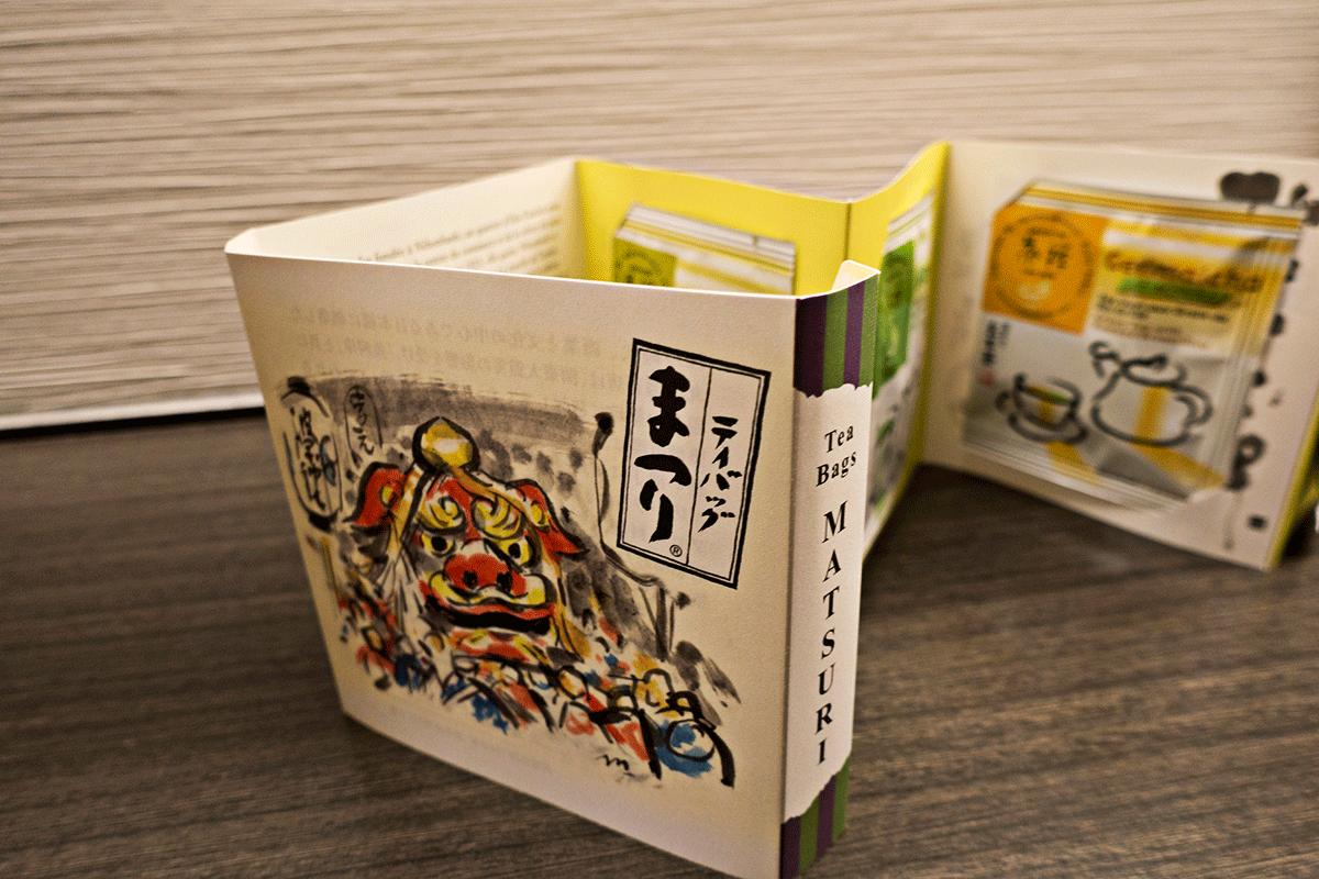 コートヤード・マリオット銀座東武 ウェルカムギフト