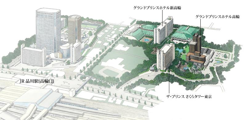 品川駅 プリンスホテル