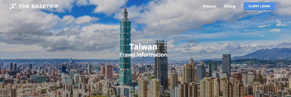 THE BASETRIP台湾の基本情報