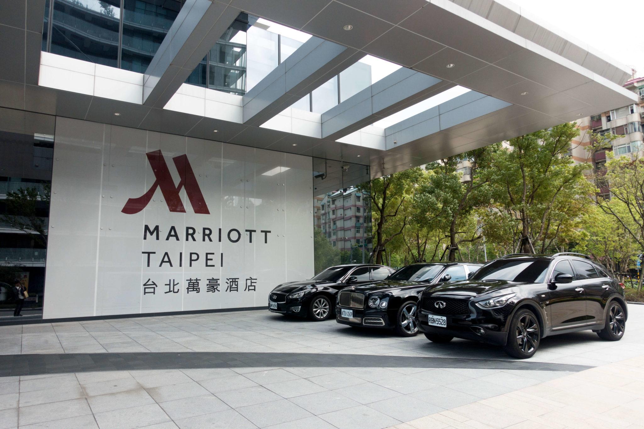 台北マリオットホテル 外観