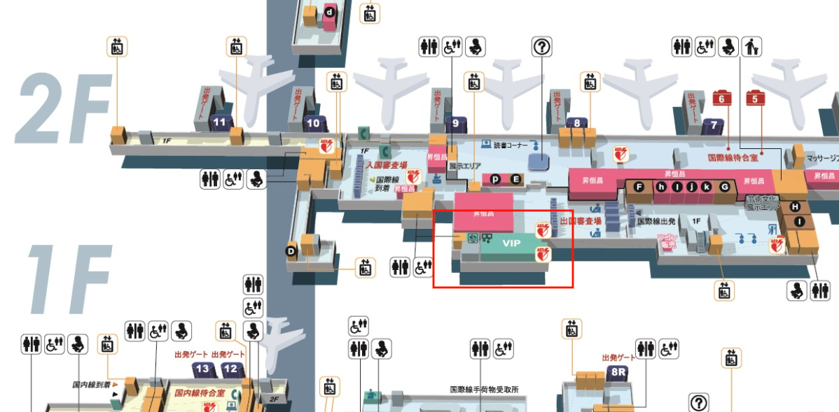 台北松山空港の航空会社ラウンジへのアクセス