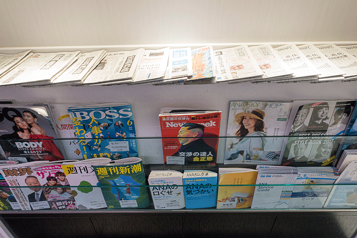 松山空港ANAラウンジの雑誌コーナー