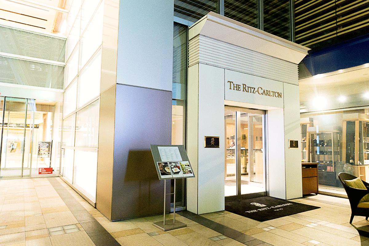 ザ・リッツ・カールトン東京のエントランス