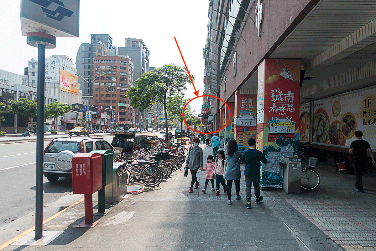 金峰魯肉飯へのアクセス