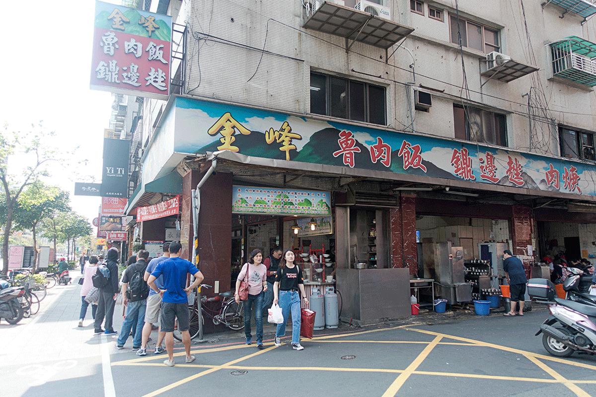 金峰魯肉飯の行列