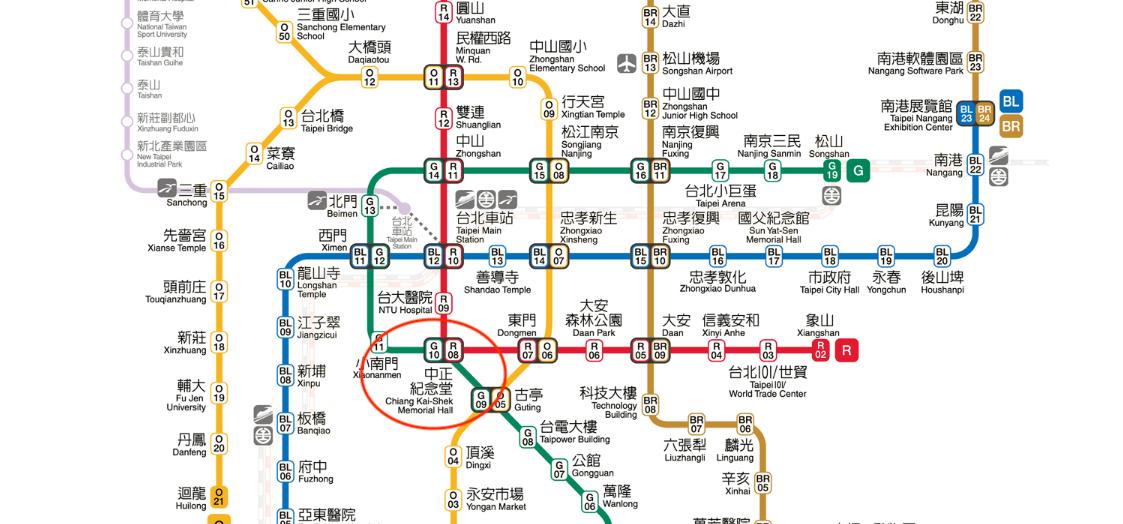 金峰魯肉飯のMRT最寄り駅