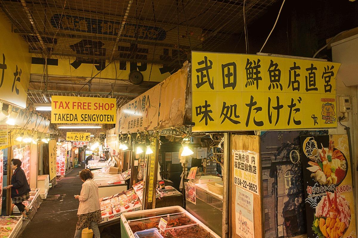 小樽三角市場の味処たけだ