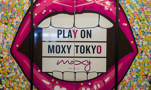 モクシ―東京錦糸町に子連れ宿泊する際の注意点