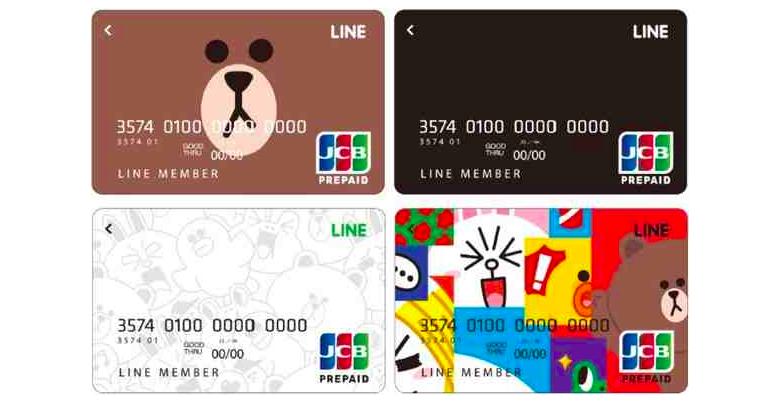 LINE Payカードの種類