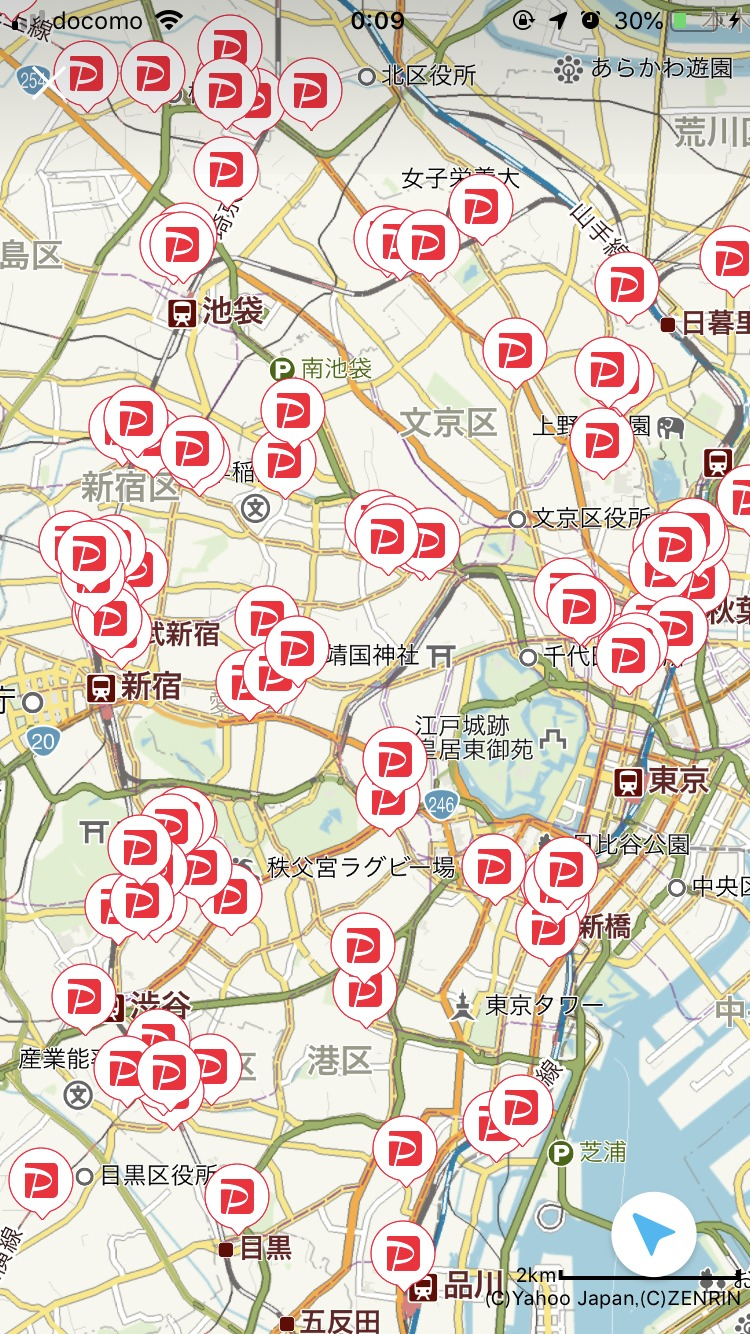 PayPayは地図で加盟店の検索ができる