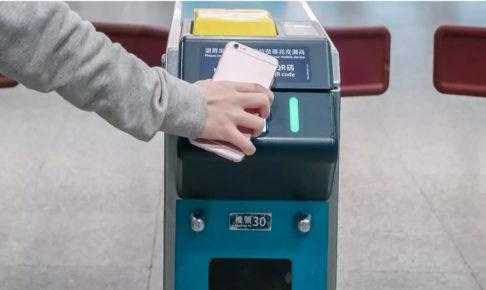 klookで香港エアポートエクスプレスのチケットを格安で購入
