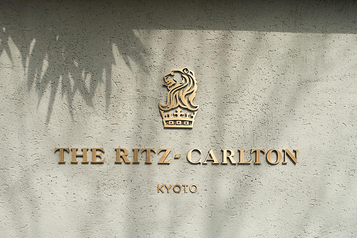 ザ・リッツ・カールトン京都のロゴ