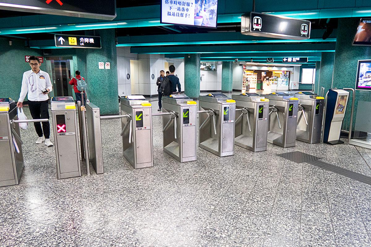 香港MTRの改札