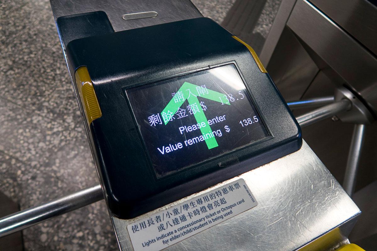 オクトパスカードの残高表示