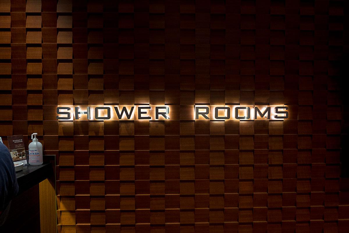 TIATシャワールーム