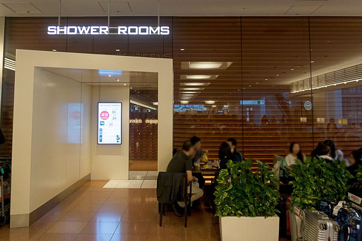 羽田空港国際線TIATシャワールーム