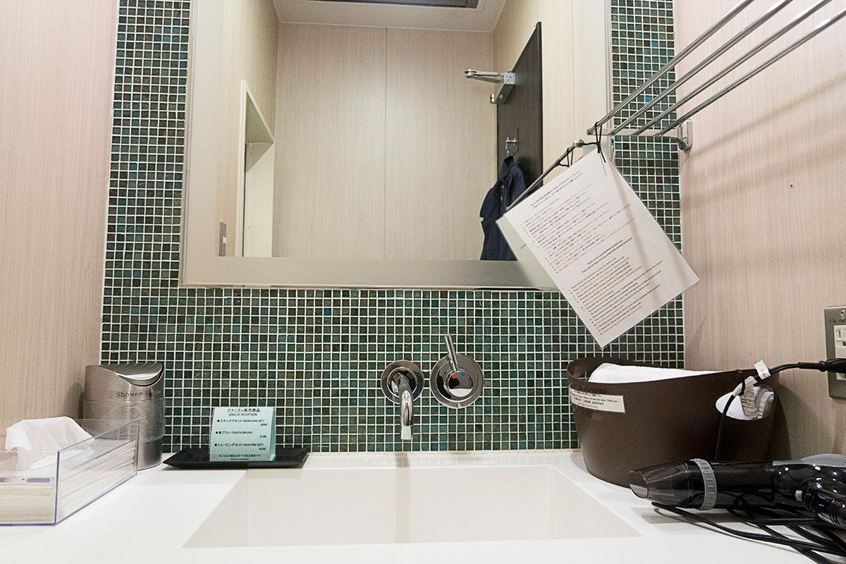 TIATシャワールームの洗面台
