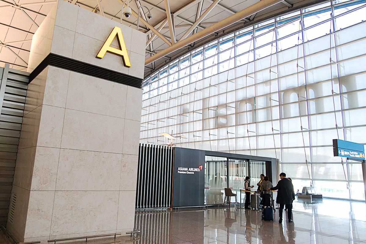 アシアナ航空プレミアムチェックインゾーン