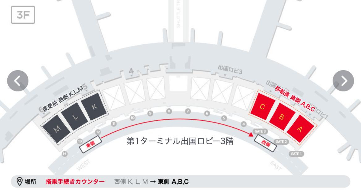 仁川国際空港アシアナ航空搭乗手続きカウンター