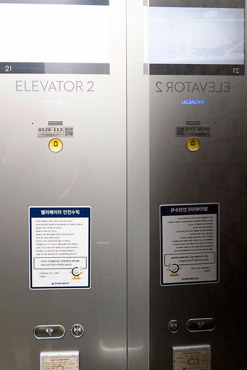 フェアフィールドバイマリオットソウルのエレベーター