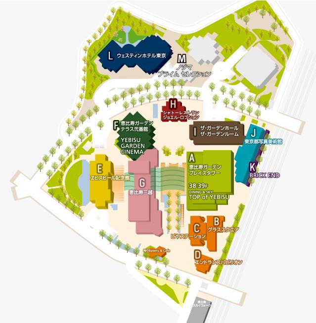 恵比寿ガーデンプレイスの地図