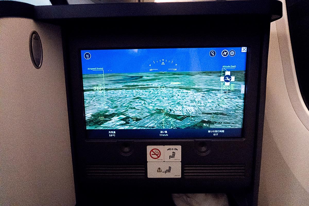 NH205便ビジネスクラスのモニター