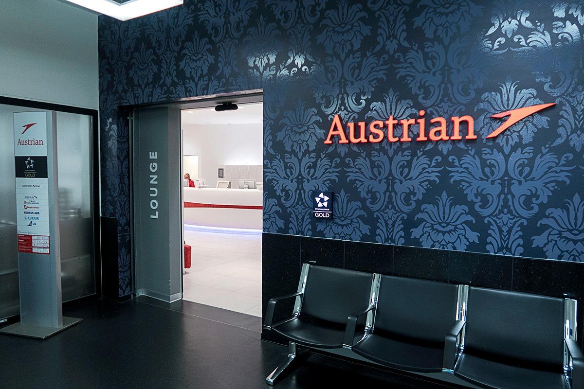 ウィーン国際空港オーストリア航空ラウンジ