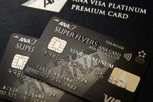 ANA VISAプラチナ プレミアムカード