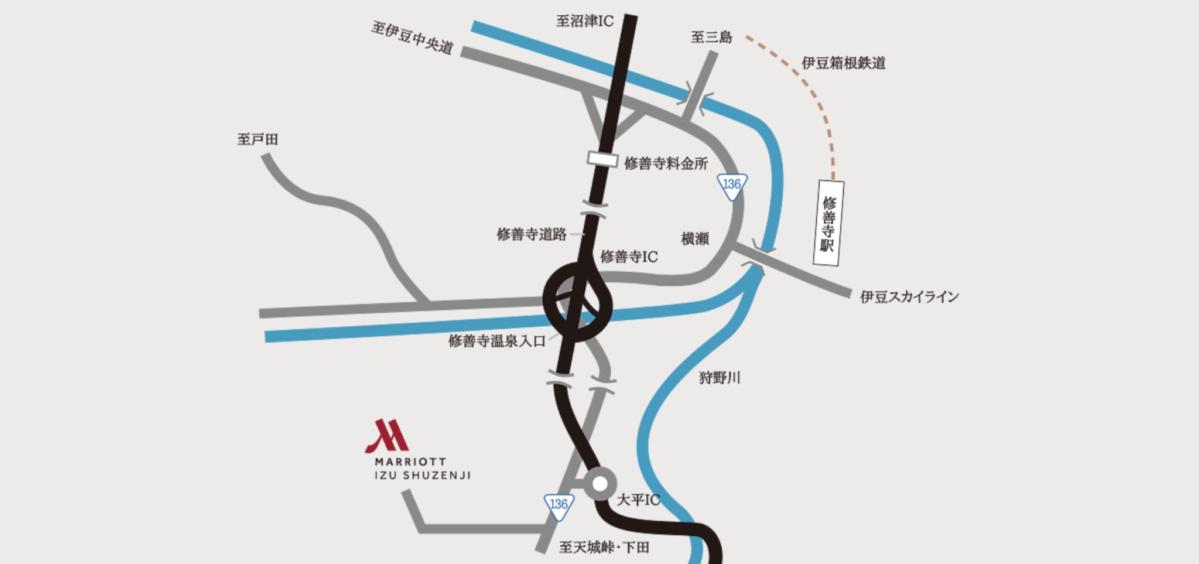 伊豆マリオットホテル修善寺へのアクセス
